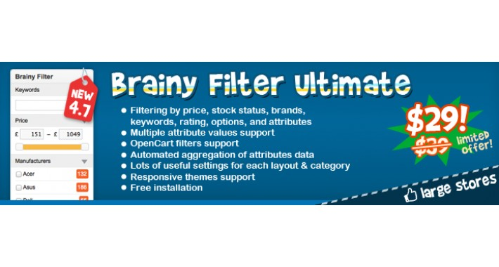 opencart筛选插件Brainy Filter Ultimate for OC1.5.x